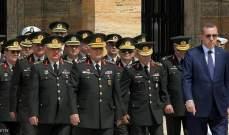 وسائل اعلام تركية: استقالة 5 جنرالات في الجيش بسبب قرارات أردوغان