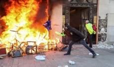 """منع """"السترات الصفراء"""" من التظاهر السبت في منطقة الشانزليزيه في باريس"""