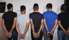 الجيش: توقيف 4 سوريين وفلسطيني واحد في طرابلس وضبط 1.5 كلغ من حشيشة الكيف