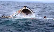 مقتل ستة مهاجرين مغاربة غير شرعيين غرقا بعد انقلاب قارب جنوب المغرب