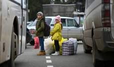الدفاع الروسية: أكثر من 1400 لاجئ أرمني عادوا إلى إقليم كاراباخ