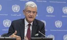 الأمم المتحدة: حل الدولتين هو الأساس الوحيد لسلام عادل وشامل بين الإسرائيليين والفلسطينيين
