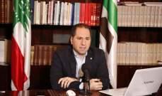 سامي الجميل: مجلس النواب تسيطر عليه منظومة سياسية دمرت البلد منذ التسوية الرئاسية