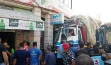 النشرة: شاحنة تجتاح احد المحلات في كفررمان وسقوط 3 جرحى