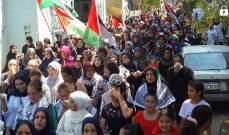 مسيرات بمخيمات اللاجئين الفلسطينيين في صور احتجاجا على قرار أبو سليمان