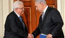 مصادر الحياة: نتانياهو خدع عباس ونكث تعهده بعدم تصعيد الأوضاع بالأقصى