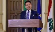 إغلاق 11 مدينة بإيطاليا بعد ارتفاع عدد المصابين بكورونا إلى 79 حالة