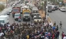 النشرة: قطع معظم الطرقات الرئيسية في مدينة صيدا