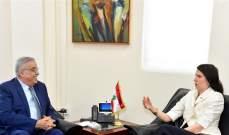 وزير الخارجية إستقبل سفيري المغرب وأستراليا