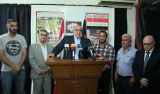 حمدان: الحل لخروج أمتنا من أزمتها هو تحرير فلسطين من العدو الإسرائيلي