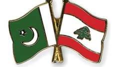 سفارة باكستان: 8 أطنان من الأدوية والمواد الغذائية لضحايا انفجار المرفأ