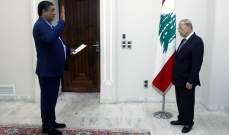 الرئيس عون أكد دعمه لعمل الهيئة الوطنية للمفقودين والمخفيين قسراً