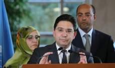 """وزير خارجية المغرب دعا إسبانيا إلى تجنب """"تصعيد الأزمة"""" بين البلدين"""