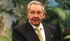 السلطات الأميركية فرضت حظرا على سفر زعيم كوبا السابق راوول كاسترو وعائلته