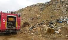 الدفاع المدني: إخماد حريق شب في اكوام من النفايات في عاليه