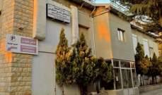 """مستشفى بشري الحكومي: 28 إصابة جديدة بـ""""كورونا"""" في المنطقة"""