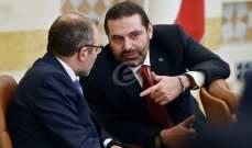 مصادر الوطني الحر لـ LBC: اجتماعات باسيل الحريري لا تخرق الدستور
