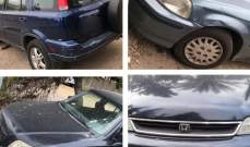 توقيف أحد أفراد عصابة سرقة وسطو مسلح استهدفت محلات تجارية بجونية وضبط 4 سيارات مسروقة