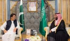 ولي عهد السعودية ورئيس وزراء باكستان بحثا بتطور الأوضاع في المنطقة