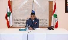عثمان لضباط قوى الأمن: لعدم التهاون مع أي محاولة للإخلال بالأمن لإنجاح الإنتخابات
