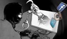 الإبتزاز الجنسي عبر الانترنت: نسبة الضحايا من الإناث تخطت الذكور