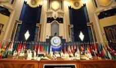 الخليج:القرارات التي صدرت عن قمة اسطنبول عادية ولا ترتقي للفعل المطلوب
