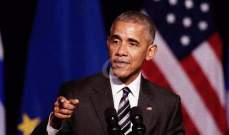 أوباما: دافعت عن ديمقراطيتنا لمدة أربع سنوات ويمكن لبلدنا أن يدخل يوما جديدا