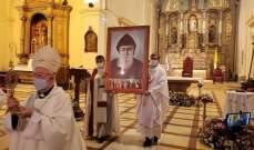 إحتفال بإدخال صور قديسين لكاتدرائية سيّدة الانتقال بعاصمة الباراغواي