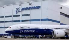 بوينغ تصلّح نظام منع السقوط في طائرات 737 ماكس