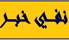 بلدية طرابلس ردا على السيد: لم نستثن أحدا من سكان المناطق الشعبية