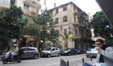 """لقاء في بلدية بيروت عرض مشروع """"جان دارك: شارع نموذجي للمشاة"""""""