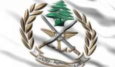الجيش: إحالة خلية ارهابية اوقفت بطرابلس للقضاء لإرتباطها بداعش