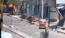 """15 قتيلا جراء تفجير استهدف مطعما في مقديشو وتبنّته """"حركة الشباب"""""""