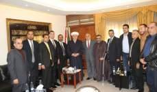الشعار التقى سفير بنغلادش مع وفد من جمعية تجار لبنان الشمالي