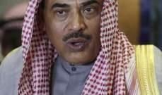 رئيس الوزراء الكويتي يقدم استقالة الحكومة لأمير البلاد