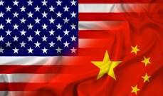 خارجية الصين أبدت استياءها الشديد لإقرار مجلس النواب الأميركي مشروع قانون بشأن هونغ كونغ