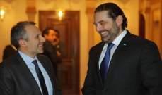 مصادر للشرق الاوسط: لا شيئ يمنع لقاء الحريري وباسيل فالتحالف مستمر والمواقف موحّدة