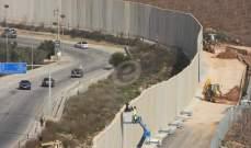 مصادر الجمهورية: قرار اسرائيل بالتنقيب بمحاذاة الحدود مريب بتوقيته