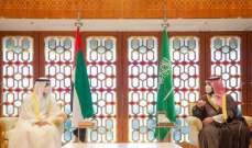 مجتهد: الرئيس التونسي موعود بـ5 مليار دولار من السعودية والإمارات اذا نجح الانقلاب