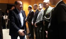 وزير خارجية البرازيل وصل إلى بيروت: لبنان من البلدان الآمنة في المنطقة