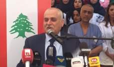 جبق: مهمتي هي الحفاظ على كرامة الإنسان في كل لبنان