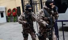 """الأمن التركي ألقى القبض على 4 أشخاص بينهم قيادي في """"داعش"""" غربي البلاد"""