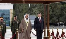 الديوان الملكي الأردني: الحداد 40 يوما على أمير الكويت