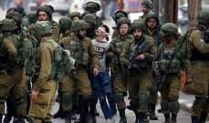 انتفاضة القدس تعيد تصويب البوصلة