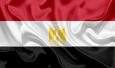 السطات المصرية خاطبت الإنتربول لتعقب قطع أثرية مصرية بيعت في مزاد بلندن