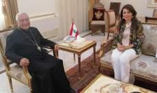 شريم زارت العبسي: المهلة التي أعطيت للمواطنين لاستكمال ملفاتهم تنتهي في 15 كانون الأول