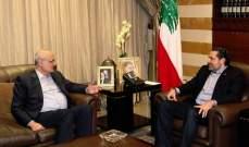 الجمهورية: لقاء الحريري بخليل لم يتطرق لأسماء معينة مرشّحة لتوَلّي رئاسة الحكومة