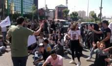 اعتصام للطلاب الذين لم يحصلوا بعد على بطاقات ترشيح للامتحانات امام وزارة التربية