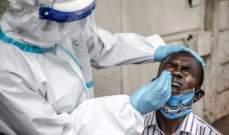 الصحة العالمية: موجة جديدة لكورونا في أفريقيا تهدد بأن تكون الأسوأ