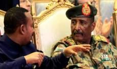 البرهان: إثيوبيا بنقض عهودها مع السودان وعقيدنتا قائمة على الدفاع وليس الاعتداء